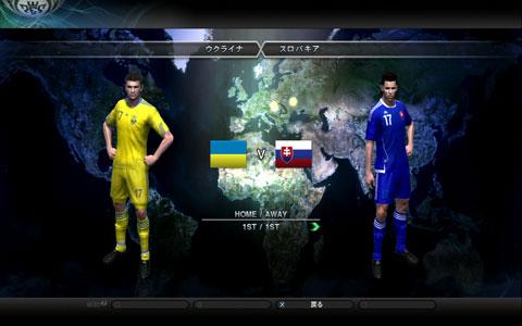 ウクライナVスロバキア2