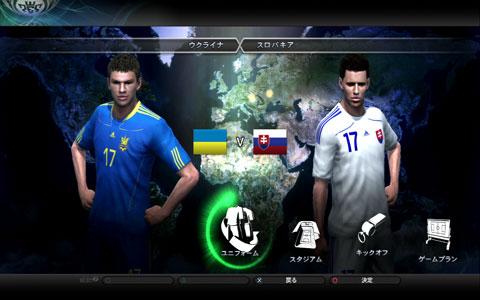 ウクライナVスロバキア3