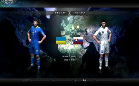 ウクライナVスロバキア4