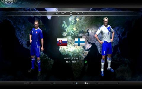 スロバキアVフィンランド3