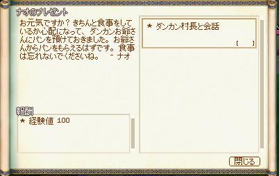04-11.jpg
