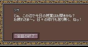 09-38.jpg