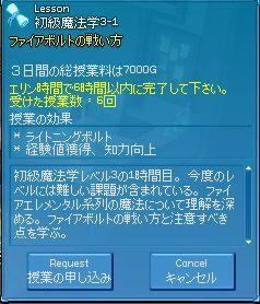 12-06.jpg