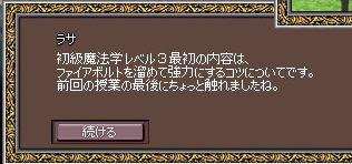 12-09.jpg