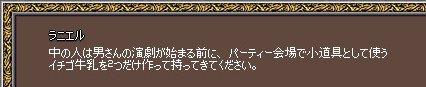 1633_01.jpg