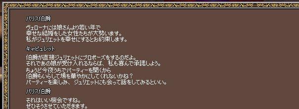 1633_08.jpg