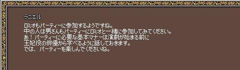 1633_13.jpg