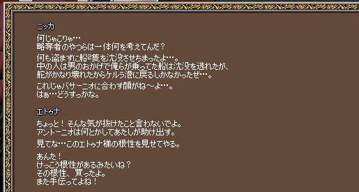 212-10.jpg