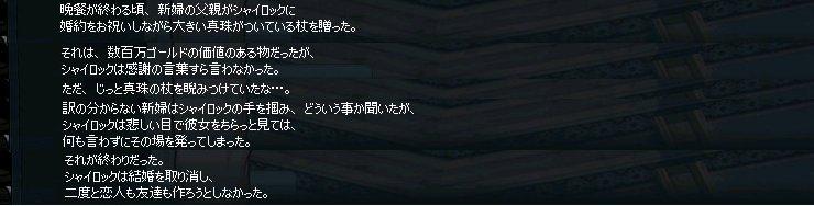 216-07.jpg