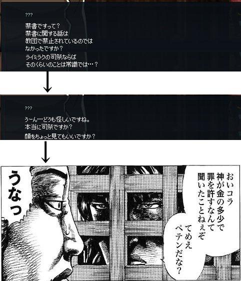 231-16.jpg