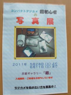 DSCN2511.jpg