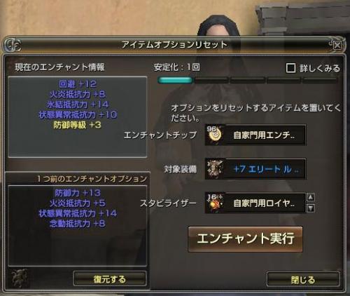 ge_20140925_5.jpg