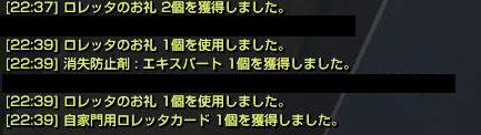 ge_20141205_1.jpg