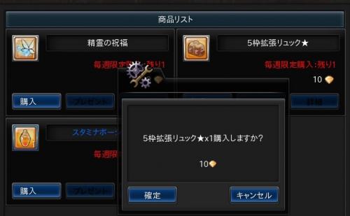 snapshot_20141025_201003.jpg