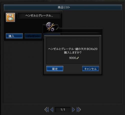 snapshot_20141026_194924.jpg