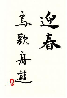 MO年賀状2011_0002