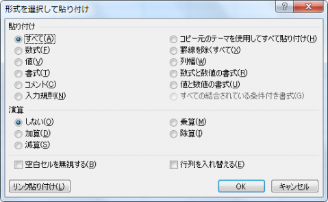 copypast01.png