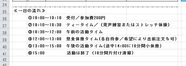 excel00-24.png