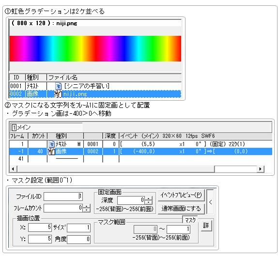 gradation01.jpg