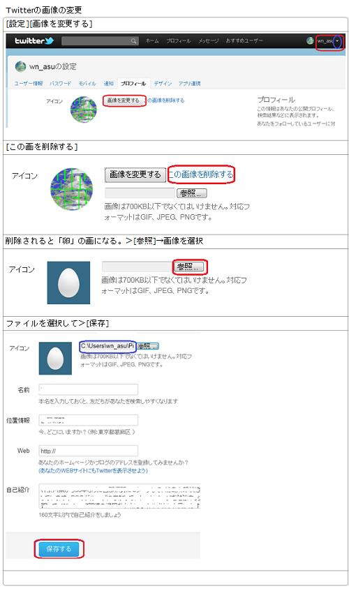 imagechange0.png