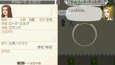 NALULU_SS_0246.jpeg