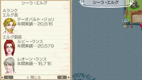 NALULU_SS_0252.jpeg