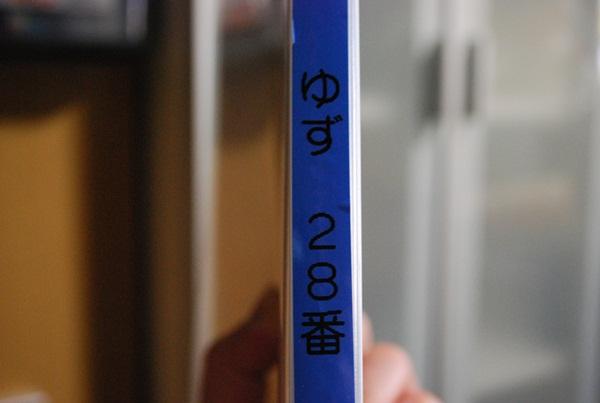 2011.05.02-7