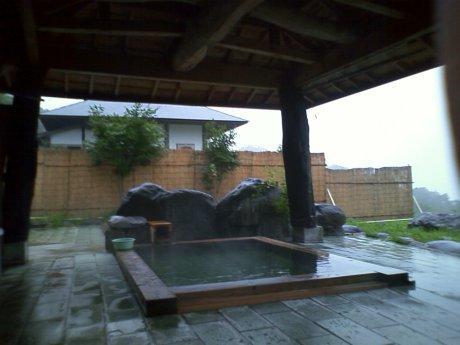 竜山の湯「露天風呂」