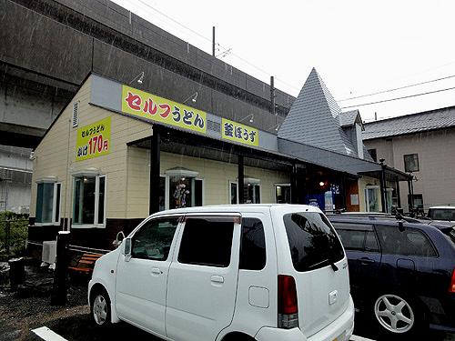 20110910-16.jpg