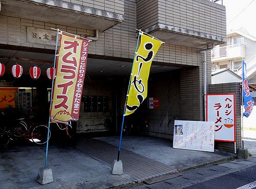 20111014-2.jpg