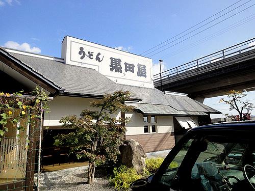 20111214-7.jpg