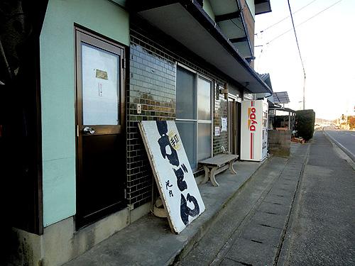 20120212-7.jpg