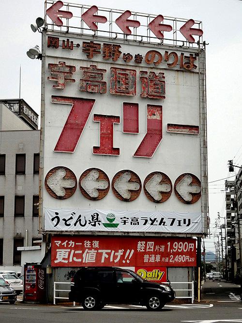 20120624-20.jpg