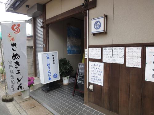 20120624-31.jpg