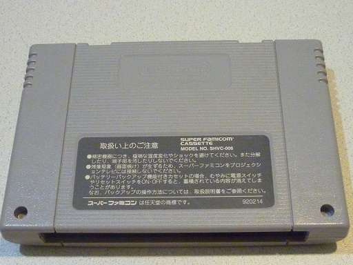 P1140240.jpg