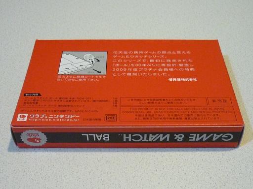 P1140391.jpg