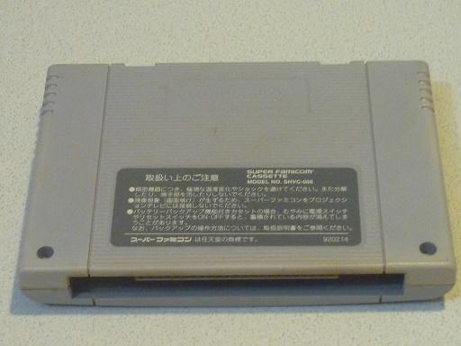 P1140467.jpg