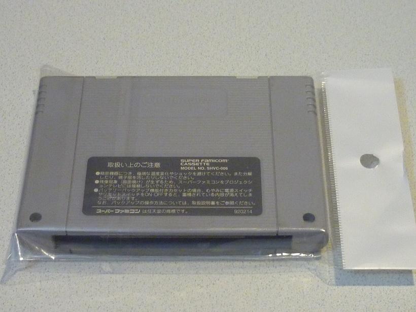 P1140508.jpg