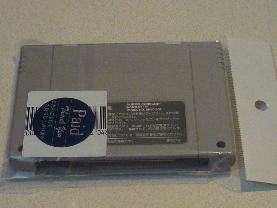 P1140680.jpg