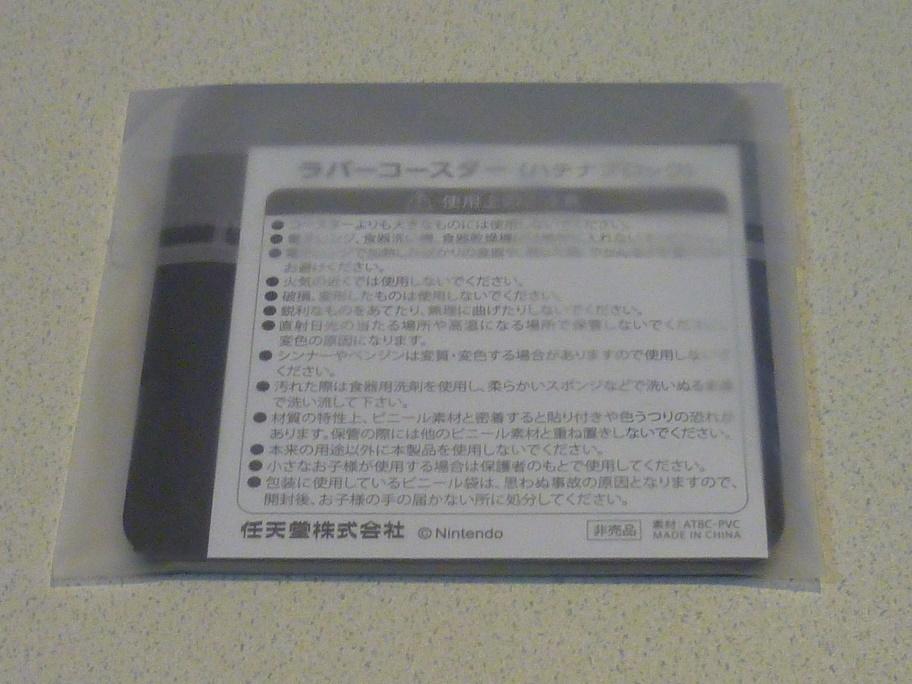P1140739.jpg