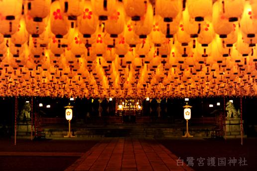 姫路、白鷺宮護国神社