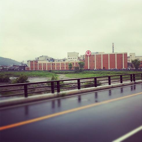 ヒガシマル醤油工場