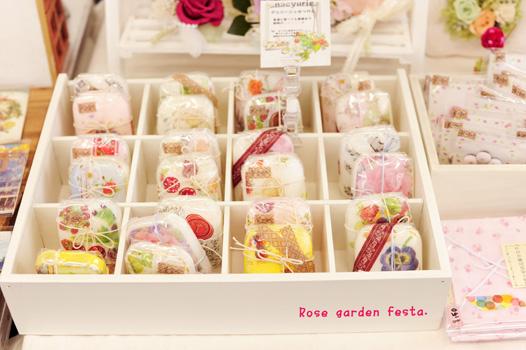 Rose garden festa.
