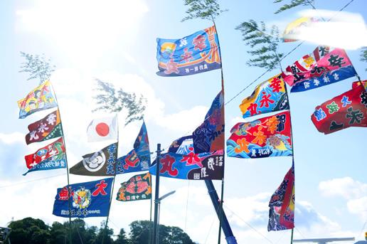 室津漁船大漁旗