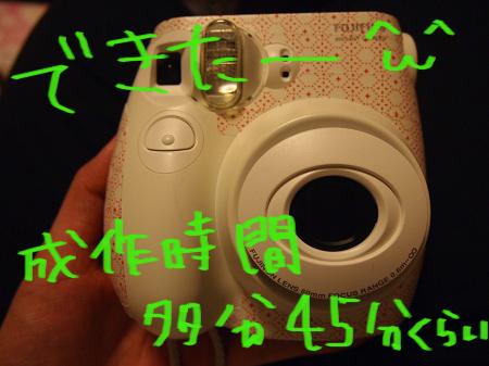 P7090668のコピー