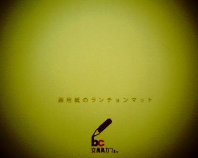 IMG_0006blog.jpg
