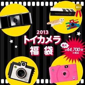 item_92135_l.jpg