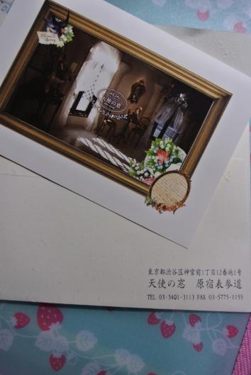 007_20120320002604.jpg