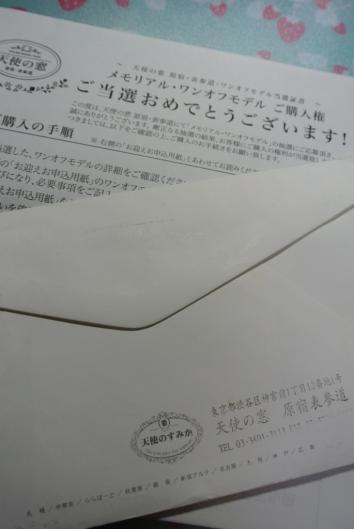 010_20120320002603.jpg