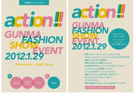 ACTION_v4-1.jpg